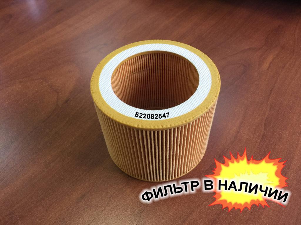Воздушный фильтр 522082547 Worthington