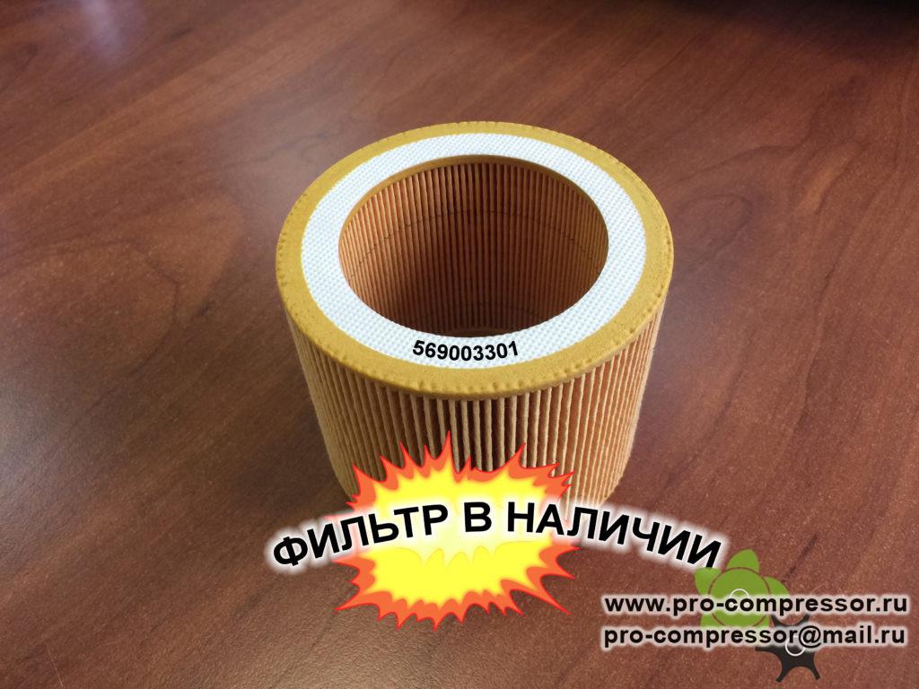 Воздушный фильтр 569003301 Boge