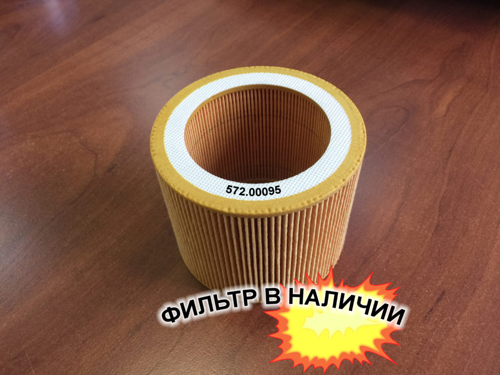 Воздушный фильтр 57200095 572.00095 Almig