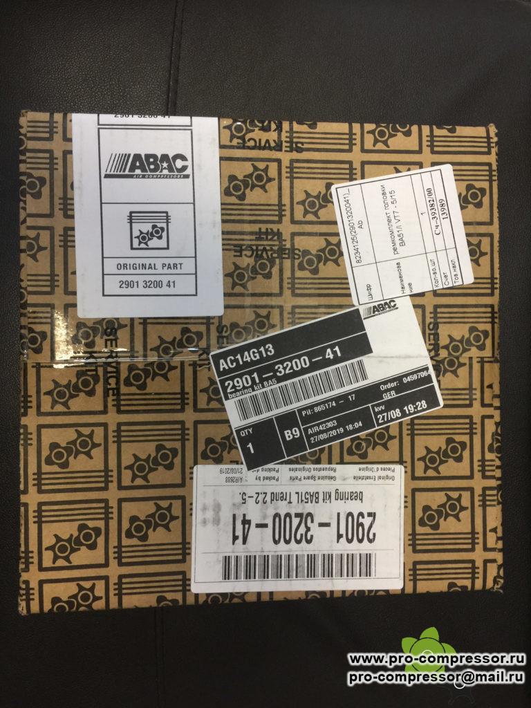 8234125, 2901320041 ремкомплект головки BA51/I VT7 - 5/15