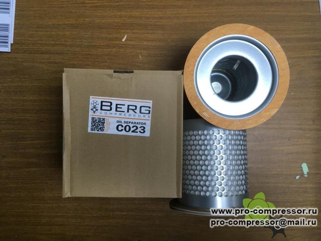 Сепаратор С023