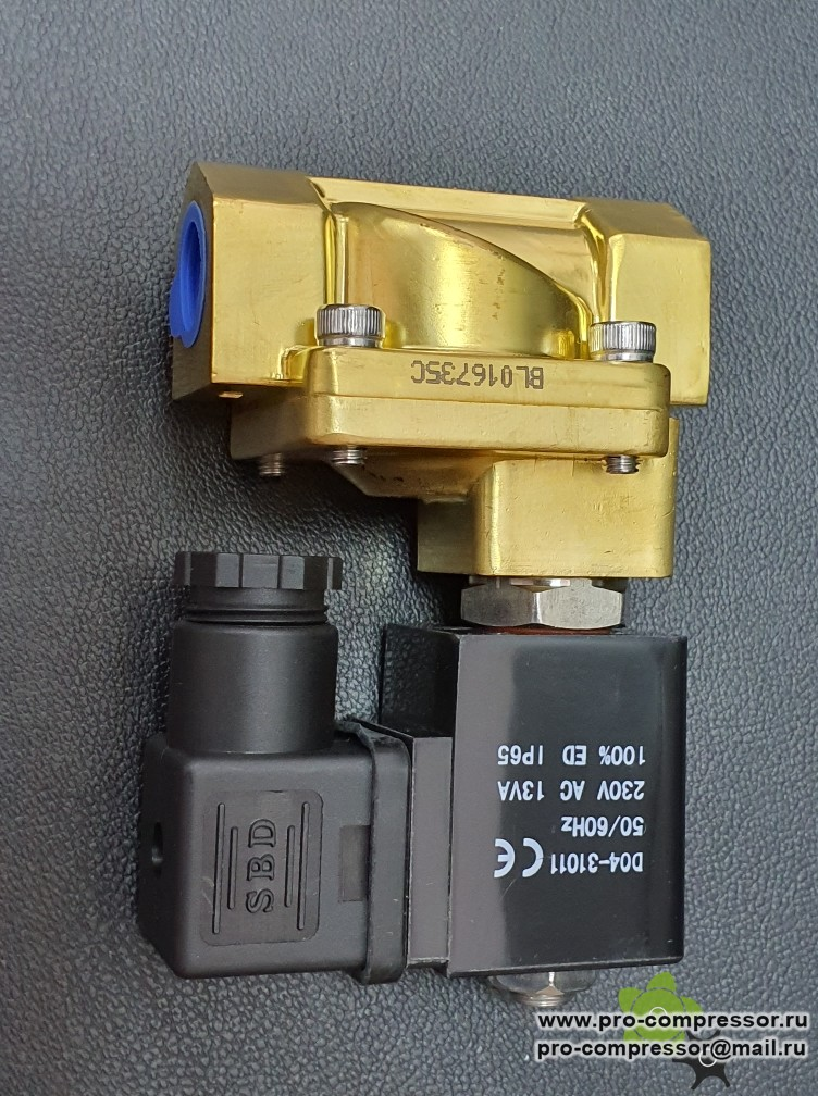 """Электромагнитный клапан 3/8"""" NBR Airpol"""