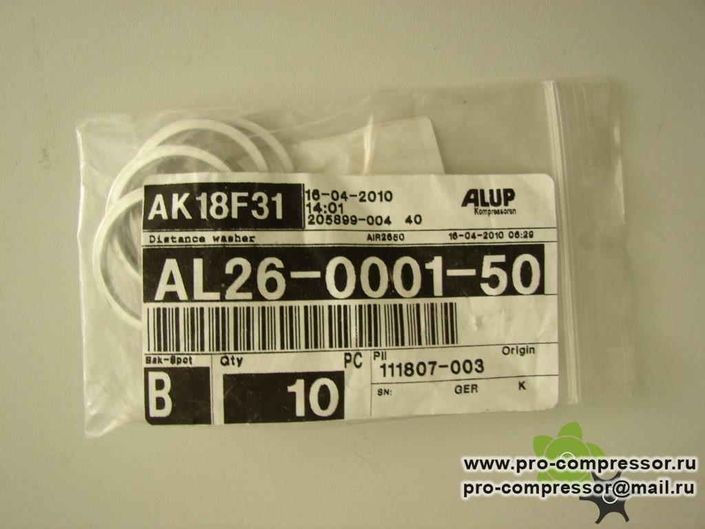 Кольцо сепаратора для SCK 51-102 260.00150_ALM