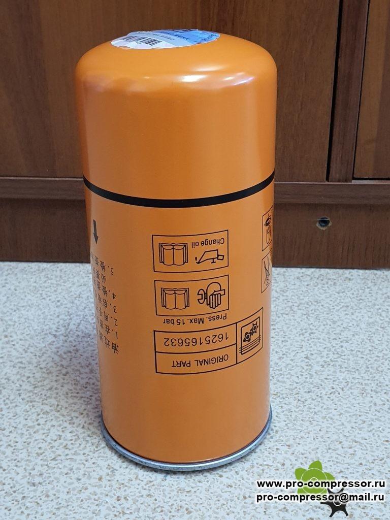 Масляный фильтр 1625165632
