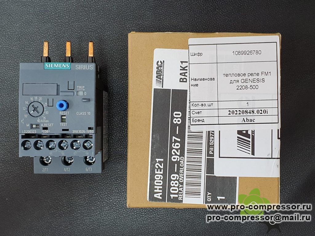 1089926780 тепловое реле FM1 для Abac Genesis 2208-500