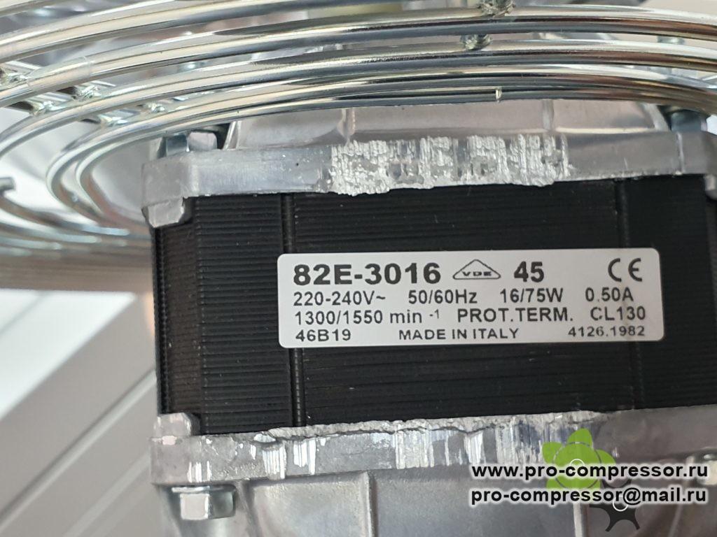 2202737302 вентилятор осушителя в сборе для Abac Genesis 22
