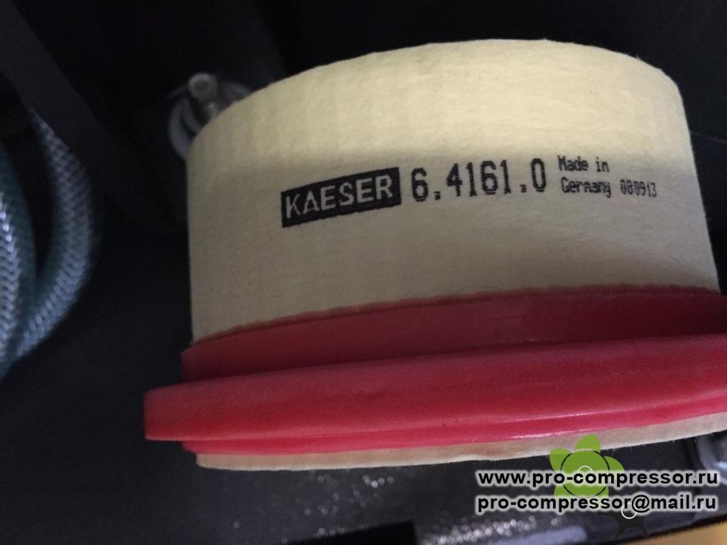 Фильтр воздушный 6.4161.0 Kaeser