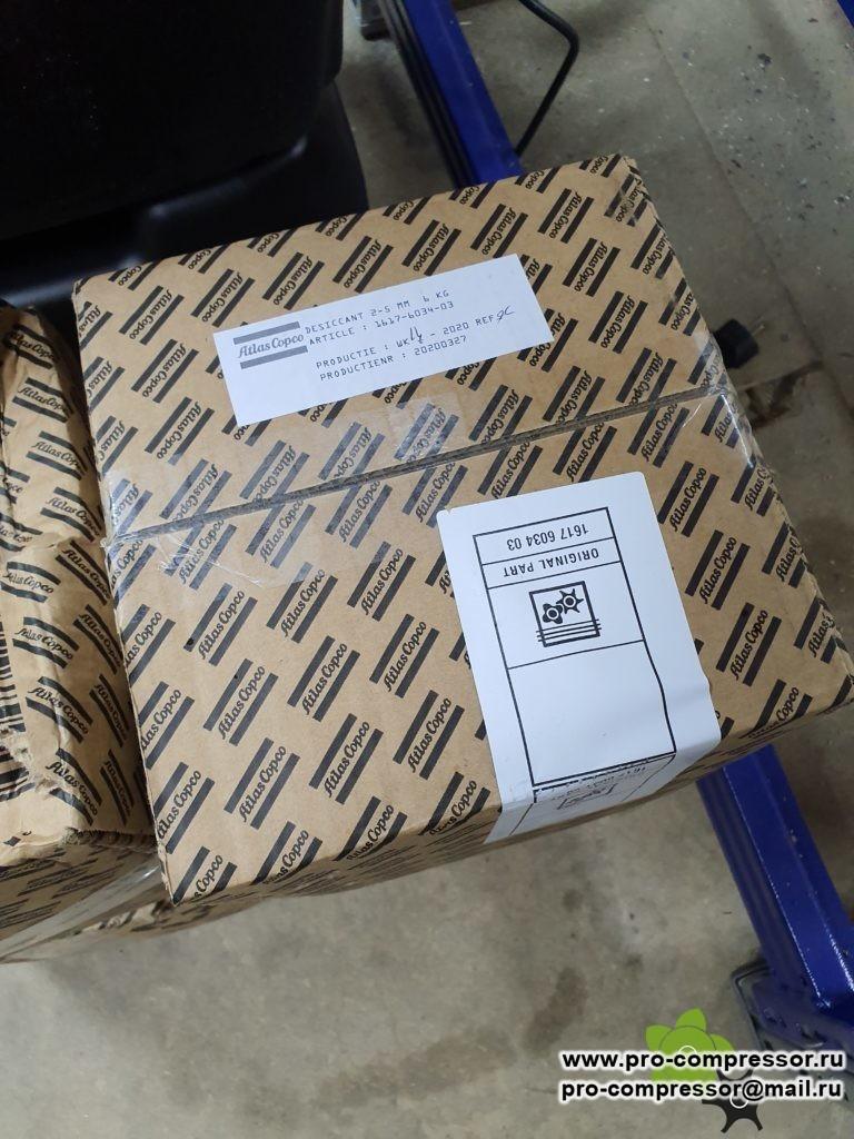 1617603403 десикант 6 кг, адсорбент для осушителя сжатого воздуха