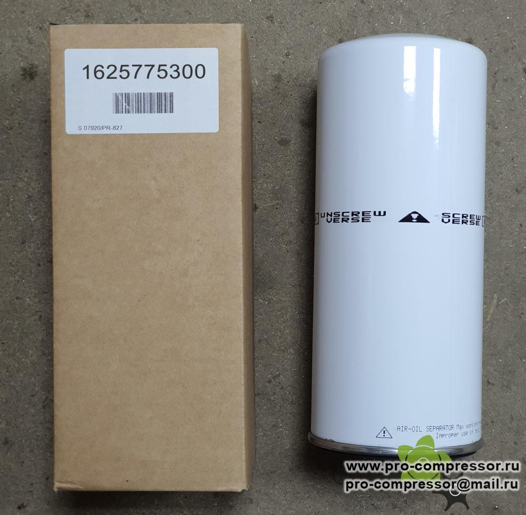1625775300 сепаратор аналог Xeleron