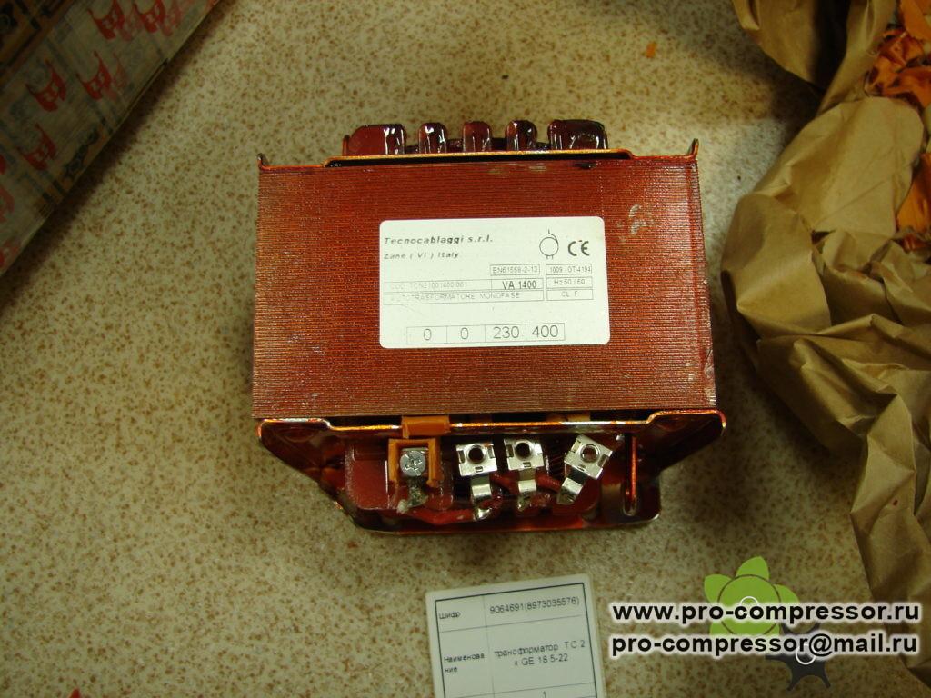 Трансформатор ТС2 к Abac Genesis GE 18.5-22 9064691, 8973035576