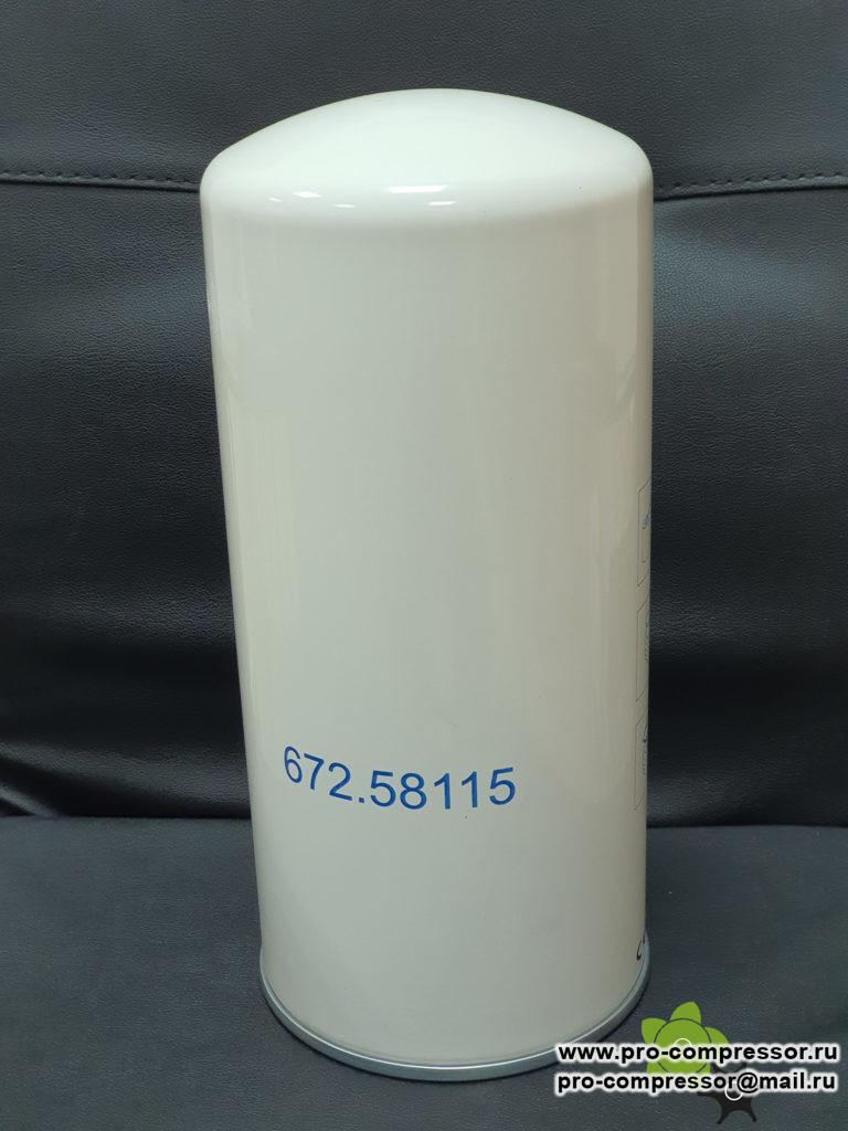 Сепаратор 672.58115 (67258115)