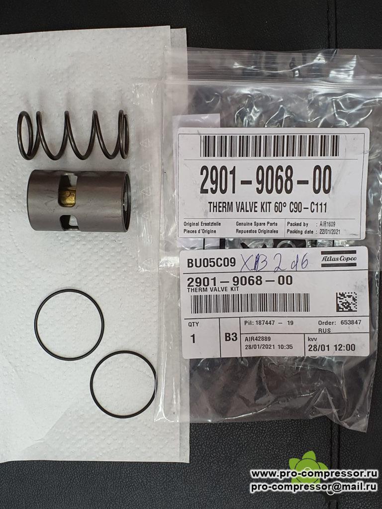 2901906800 (2901 9068 00) ремкомплект термостата