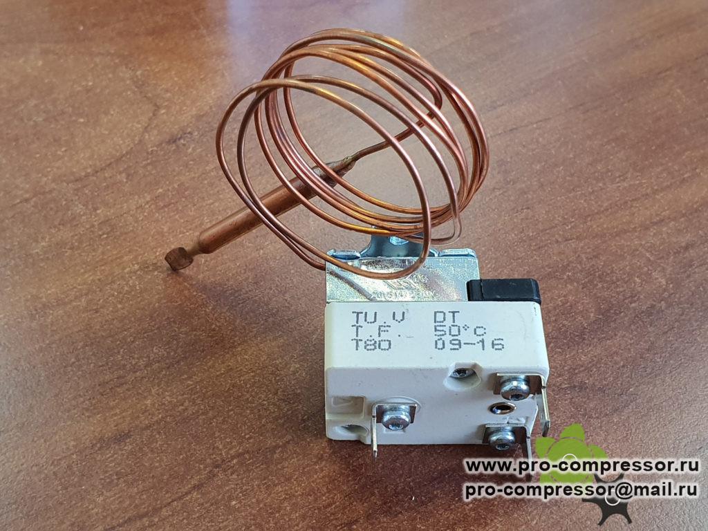 Реле включения вентилятора для Abac Spinn 9064758 (2236100504)