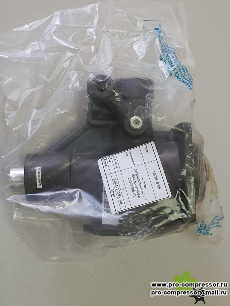 1622878688 клапан регулировочный C77 без соленоида