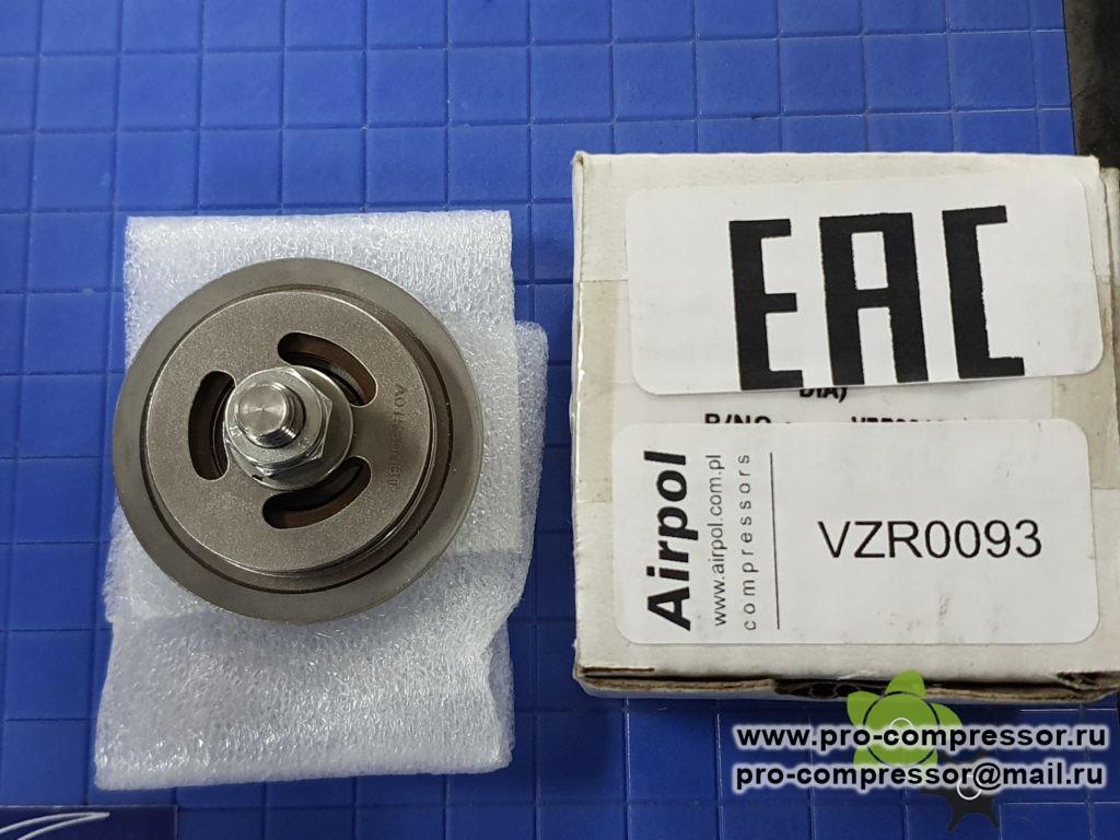 Обратный клапан VZR0093 для бустера Airpol ADP