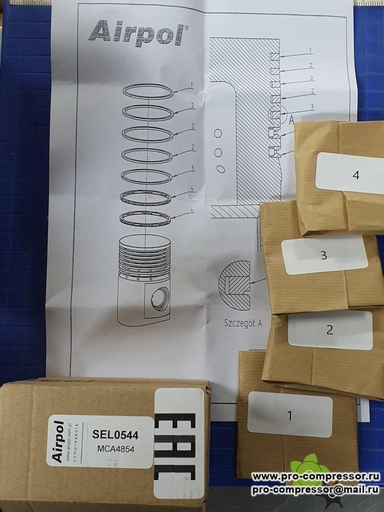Ремкомплект колец MCA4854 для бустера Airpol ADP 720/4